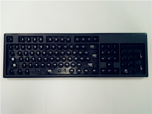 Plastic shell for computer keyboard